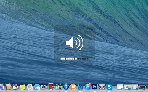 As funções ocultas no Mac